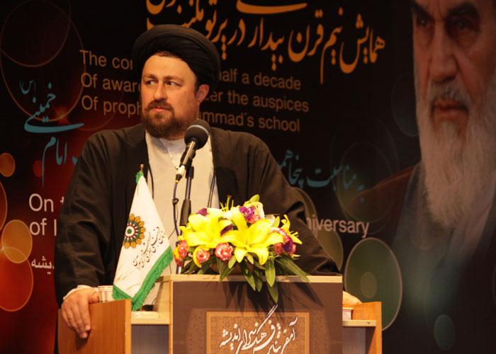 24th Departure Anniversary of Imam Khomeini