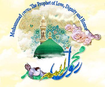 Imam Khomeini Eliminated Discord among Muslim Ummah