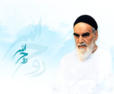 Imam Khomeini defined genuine  preaching methods