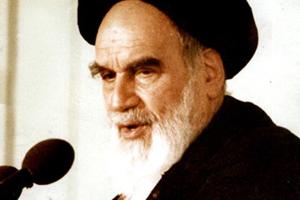 Islamic Republic Belongs to All: Imam Khomeini
