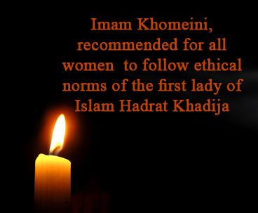Imam Khomeini Highlighted Position of First Lady of Islam