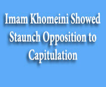 Imam Khomeini Showed Staunch Opposition to Capitulation