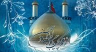 Imam Hussein and his Companions Shielded Islam: Imam Khomeini