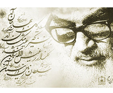 Collection of Imam Khomeini Poetry Published in India