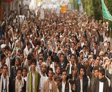 Iran Denounces Attacks on Yemeni Houthis