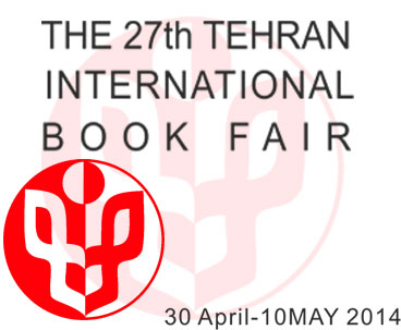 Imam Khomeini's Works Displayed at Intl. Tehran Book Fair