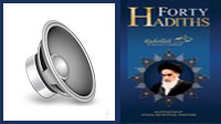 Forty Hadith-Hadith (3)