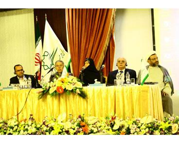 International Summit on Imam Khomeini's mysticism kicks off in Tehran