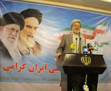 Imam Khomeini Inspired Islamic Movements: Karzai Aide