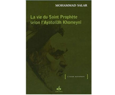 Books Reflecting Imam Khomeini Views Published in French