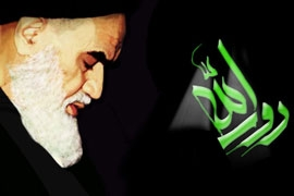 Imam Khomeini Fulfilled Ideals of Islamic-Democratic System
