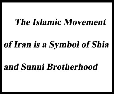 Islamic Revolution Expresses Unity and Solidarity between Shia and Sunni: Imam Khomeini