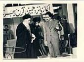 Formal affirmation of Bani Sadr (the first president of the Islamic Republic of Iran)