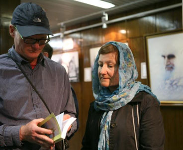 A Group of Tourists Visit Imam Khomeini`s House in Jamaran