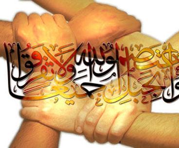Imam Khomeini Underscored Importance of Unity