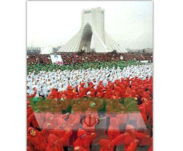 Imam Khomeini Emphasized Preservation of Freedom, Independence