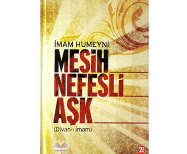Collection of Imam Khomeini Poetry Republished in Turkey