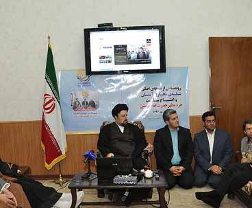 Hassan Khomeini denounces ISIL atrocities