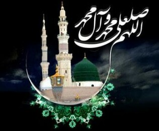 Imam Praised Divine Mission of Holy Prophet and his Pure Progeny