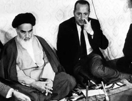 Imam Khomeini Guaranteed Rights of Minorities