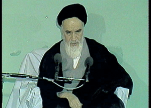 Imam Khomeini`s Message on the occasion of Nowruz