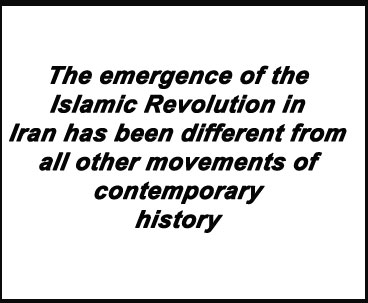 Islamic Revolution is closely associated to Imam Khomeini