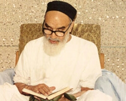 Imam attached significance to learning, knowledge