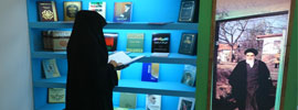 Imam Khomeini's Academic legacy Becoming Popular