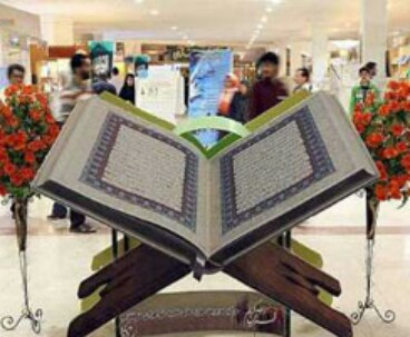 Imam Works Being Displayed at Exhibition