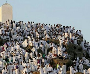 Hajj reached its climax