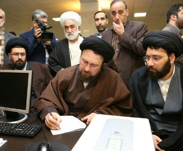 The grandson of the late founder of the Islamic Republic has registered his candidacy for assembly of experts elections.