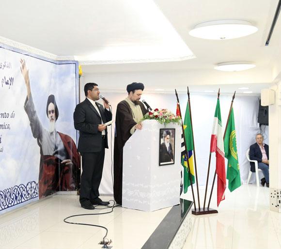 Hassan Kkomeini in Brazil on Imam`s 26th passing away anniversary