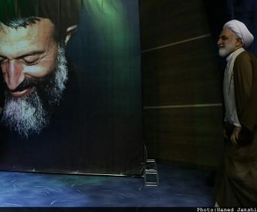 Imam Khomeini Hailed Beheshti Services to Nation