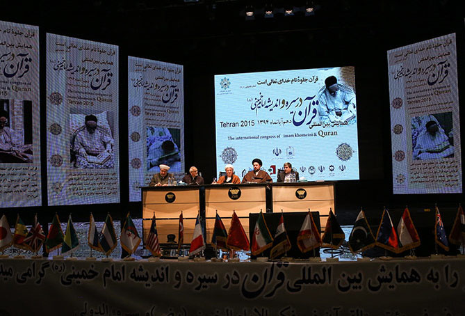 International summit on Imam Khomeini and Quran