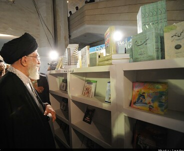 Supreme Leader Visits Institute Stall at Book Exhibition