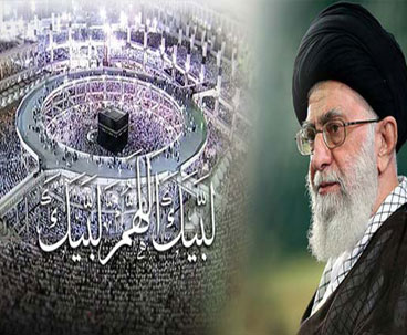 Ayatollah Khamenei message to the Hajj pilgrims.