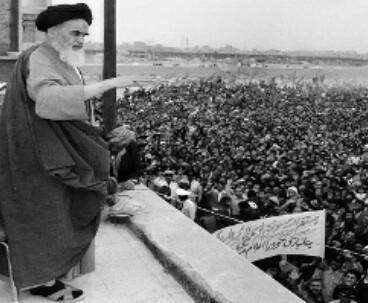 Imam Khomeini relied on public