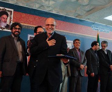 Tehran 2015 Intl. media exhibition wraps up