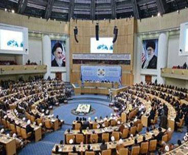 Islamic Unity Confab Opens in Tehran