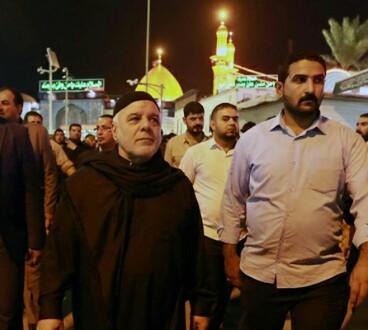 Iraqi PM among Karbala Pilgrims