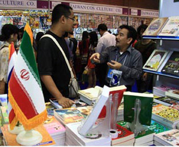 Imam Khomeini Books Displayed at Bangkok Exhibition