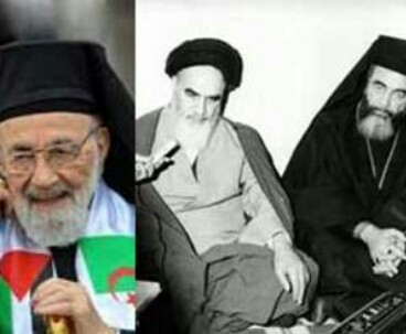Christian leaders fully supported Imam Khomeini