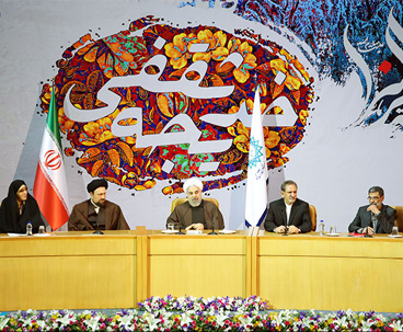 International Summit Commemorates Imam Khomeini's Wife