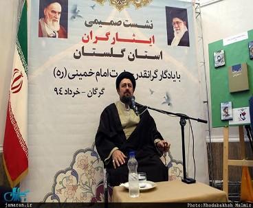 Hassan Khomeini praises sacrifices by martyrs