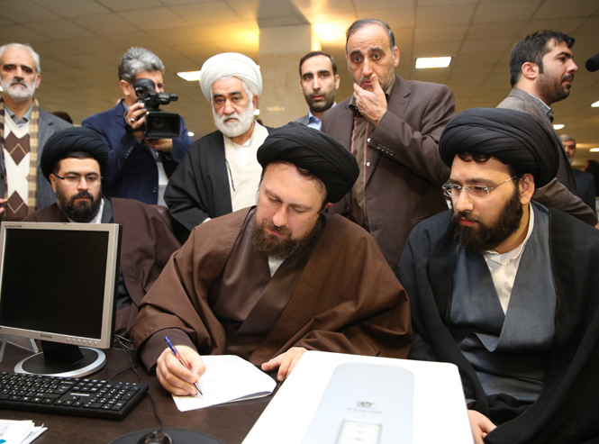 Imam Khomeini's grandson to run for Assembly of Experts