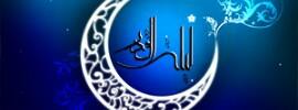 Imam Khomeini Availed Each Moment of Ramadan