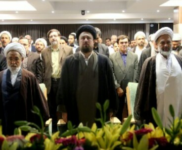 Special session on Imam Khomeini's thought held in Tehran