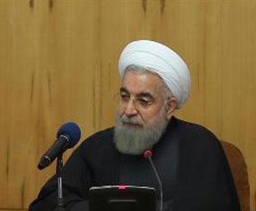 Iran slams Islamophobic, xenophobic rhetoric