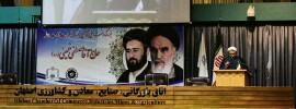 Scholars attend Mostafa Khomeini martyrdom anniversary