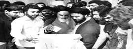 Imam Khomeini promoted Islamic-democratic values